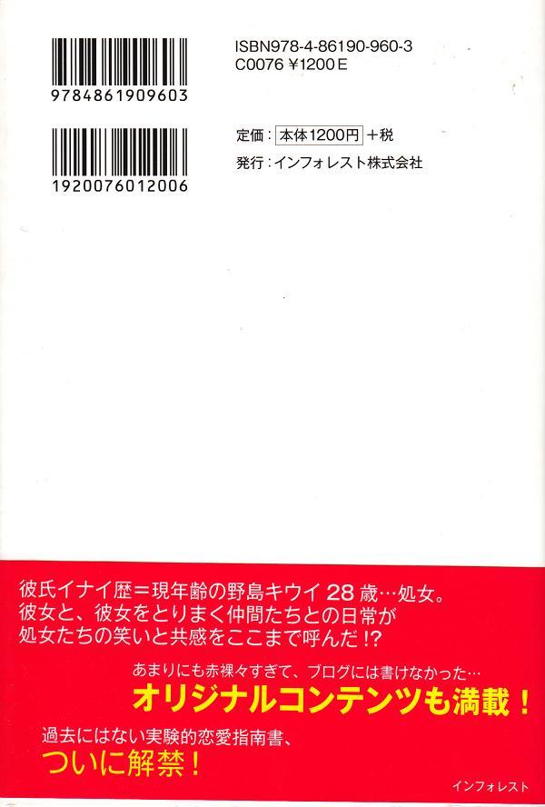 20120716blog9
