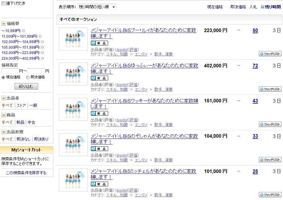 20121121blog3