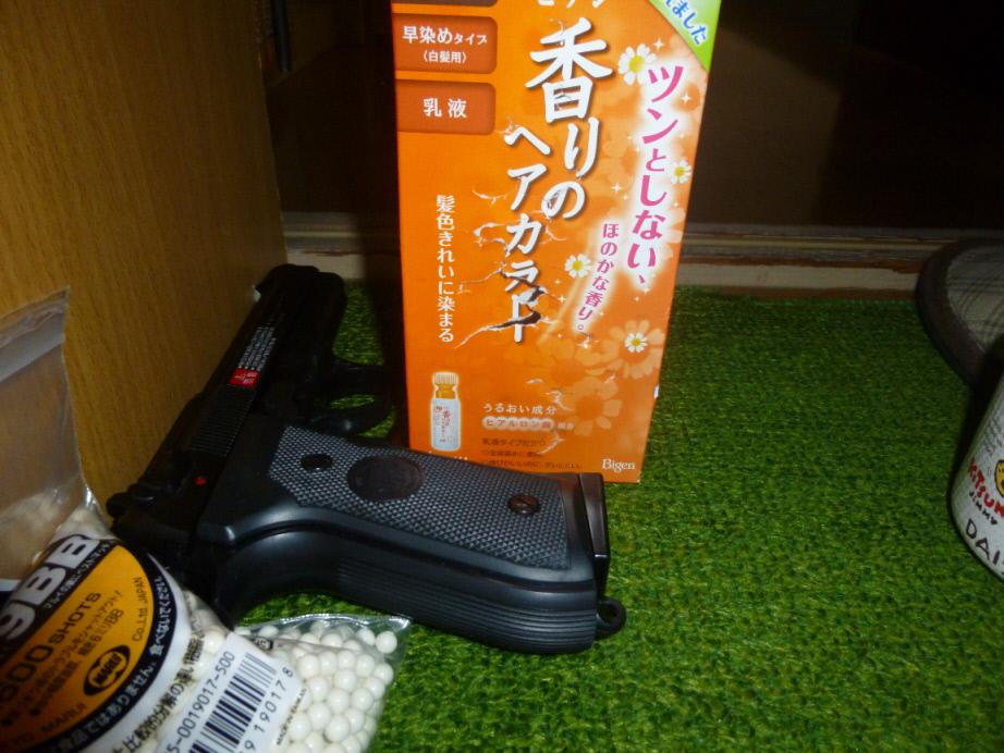 20150421blog4