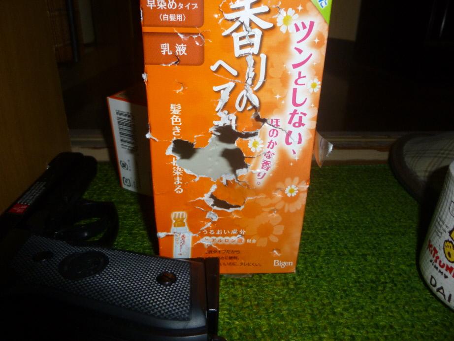 20150421blog5