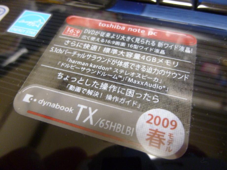 20150913blog23
