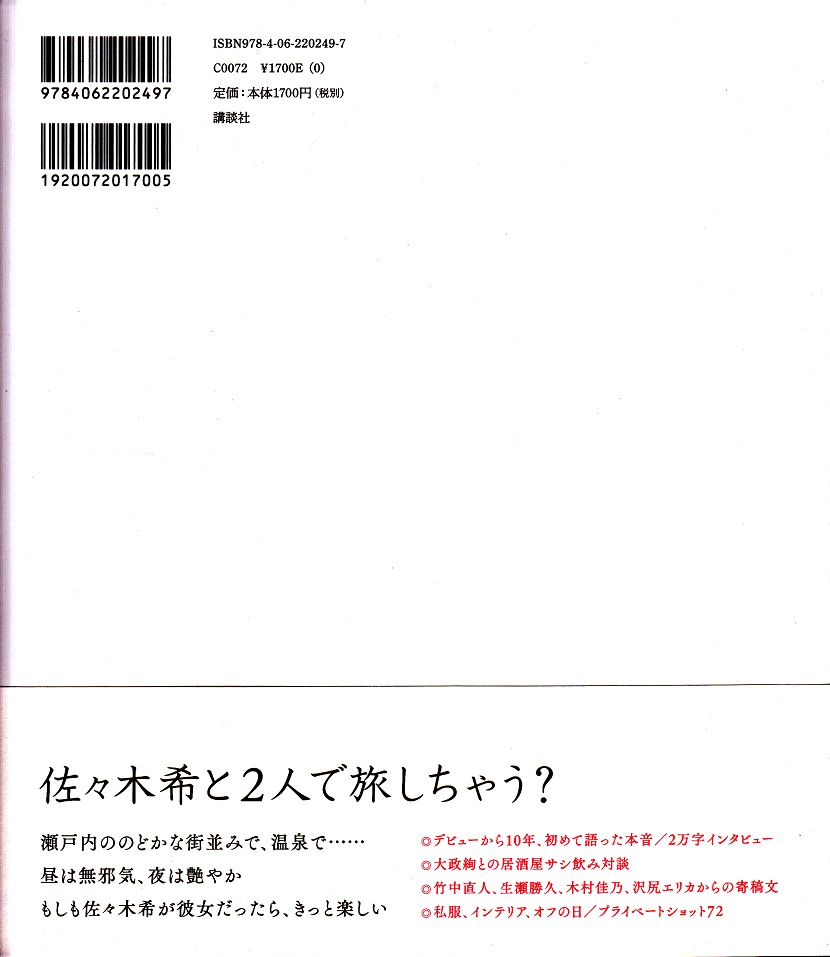 20161005blog6